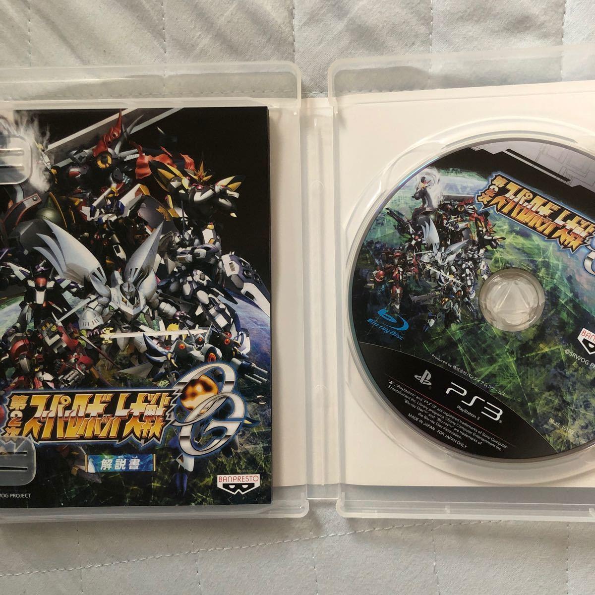 第2次スーパーロボット大戦OG PS3ソフト