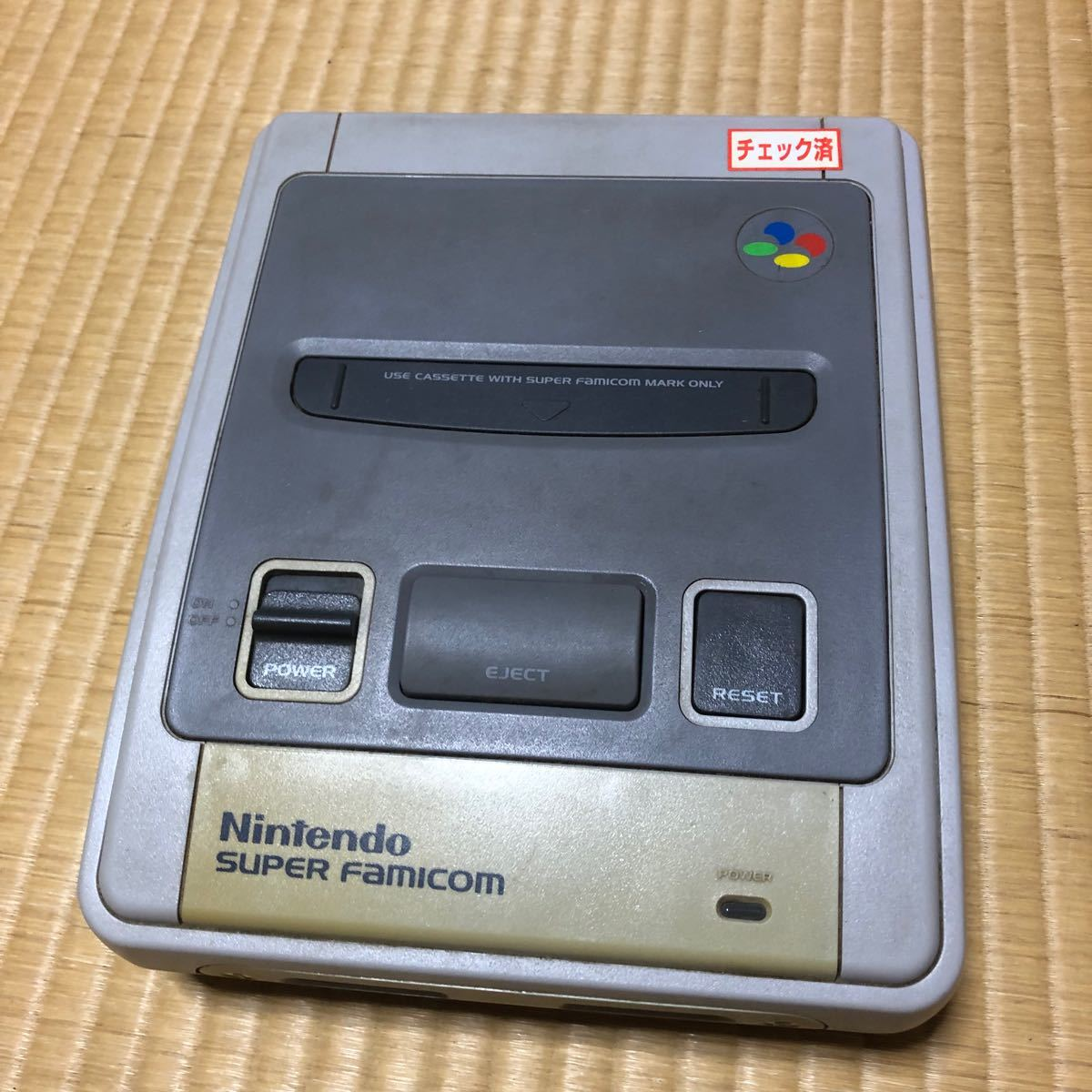 任天堂 SFC スーパーファミコン アダプターなし