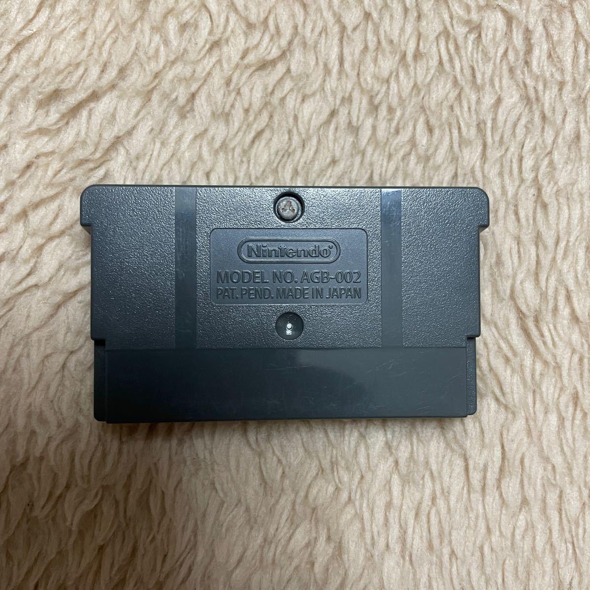 極美品 ロックマンエグゼ6 電脳獣 グレイガ GBA GBA ゲームボーイアドバンス ゲームボーイアドバンスソフト