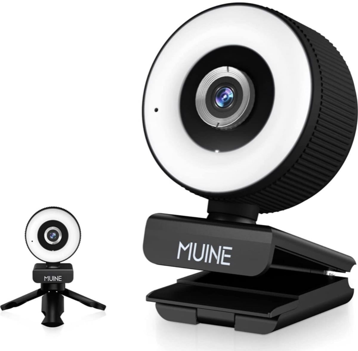 ウェブカメラ WEBカメラ フルHD1080P 200万画素 高画質 オートフォーカス 三脚付き リングライト LEDライト付き