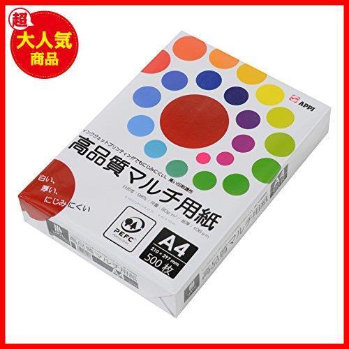 新品最安 A4 APP 高白色 白(ホワイト) Sg03 コピー用紙 高品質マルチ用紙 超高白色 白色度98% 紙厚0.10_画像1