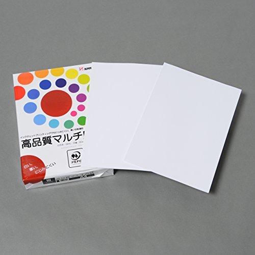 新品最安 A4 APP 高白色 白(ホワイト) Sg03 コピー用紙 高品質マルチ用紙 超高白色 白色度98% 紙厚0.10_画像2