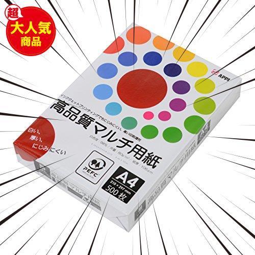 新品最安 A4 APP 高白色 白(ホワイト) Sg03 コピー用紙 高品質マルチ用紙 超高白色 白色度98% 紙厚0.10_画像6