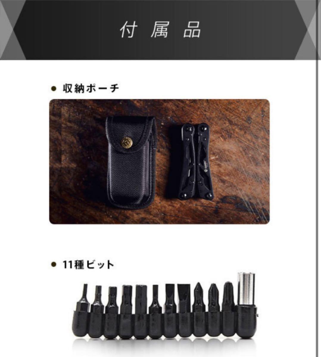 【キャンプ・DIY用具を全部ポケットに】荷物最小で楽しむ12in1マルチツール