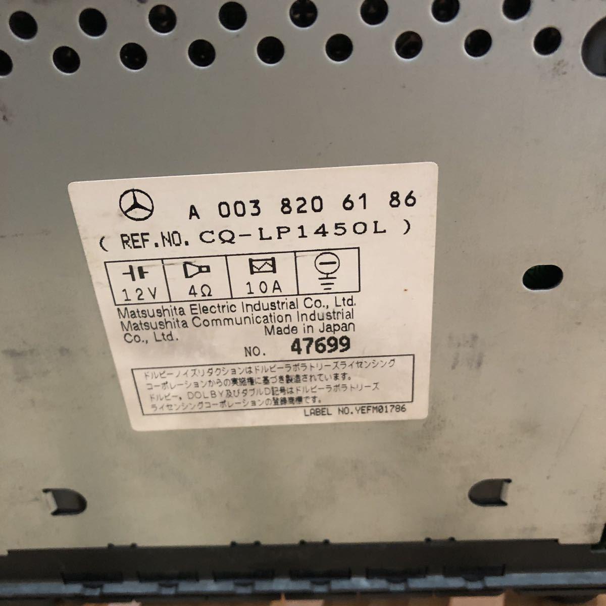 メルセデスベンツ 純正カセットデッキ W124 動作確認済み_画像6