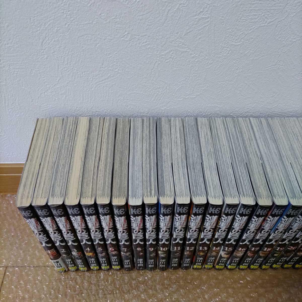 【初版】進撃の巨人 1~34巻 全巻セット レア 漫画 本 コミック しんげきのきょじん