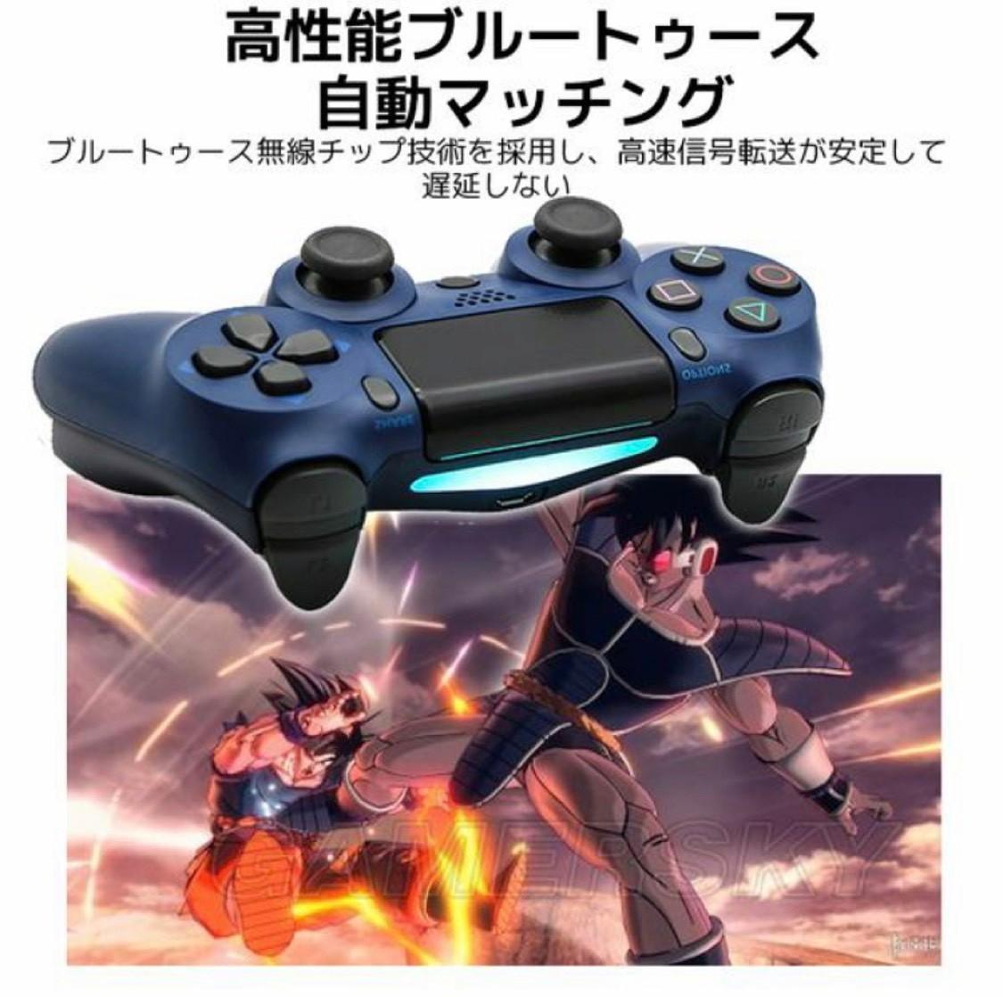 PS4 コントローラー ブラック 最新モデル ワイヤレス プレステ4 互換