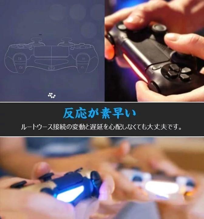 PS4 コントローラー ブルー迷彩 最新モデル ワイヤレス プレステ4 互換