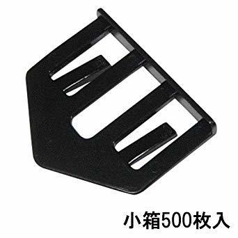 ブラック タスペーサー02 500個入セット(黒)(50平方メートル分)_画像1