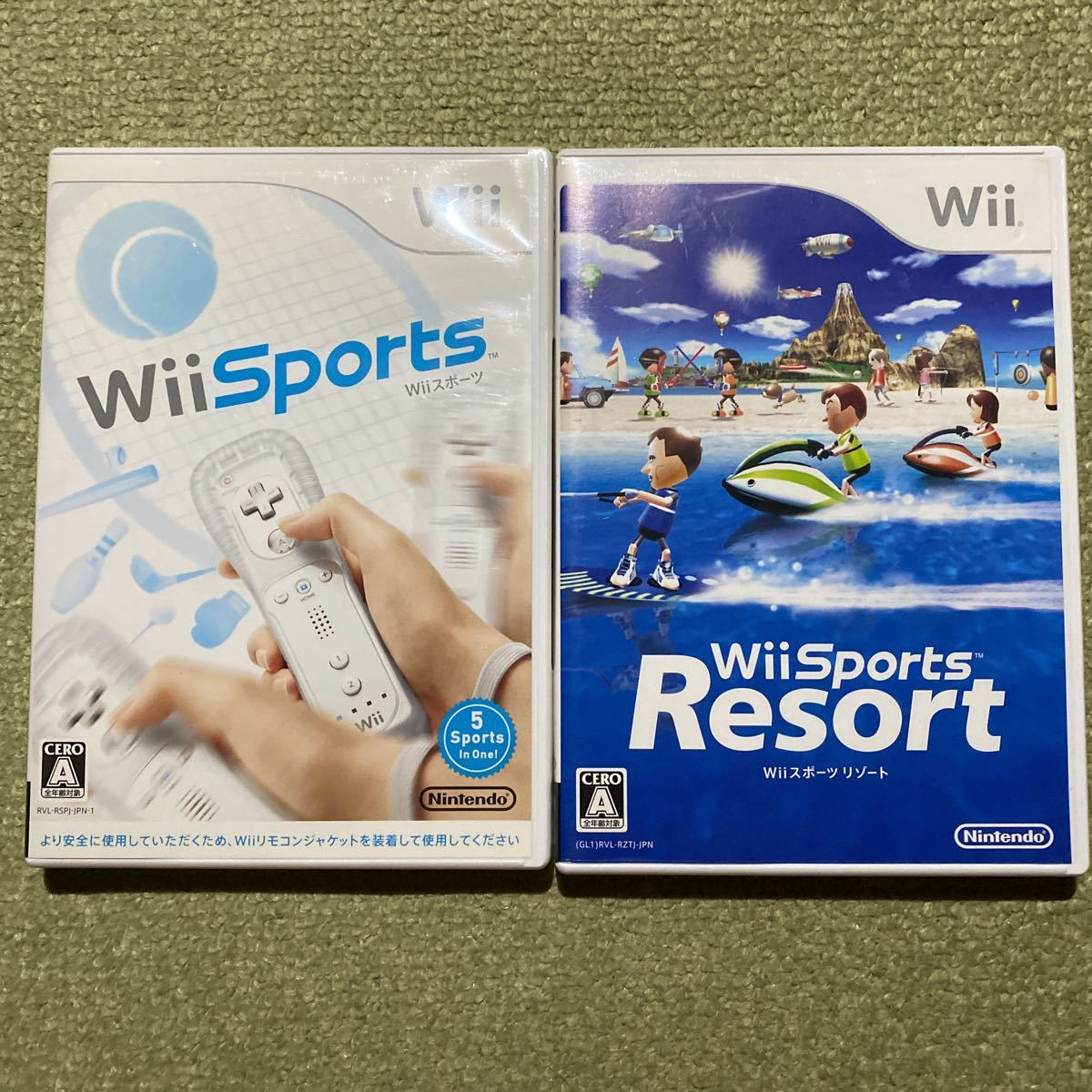 Wii Wii Sports Wiiスポーツリゾート