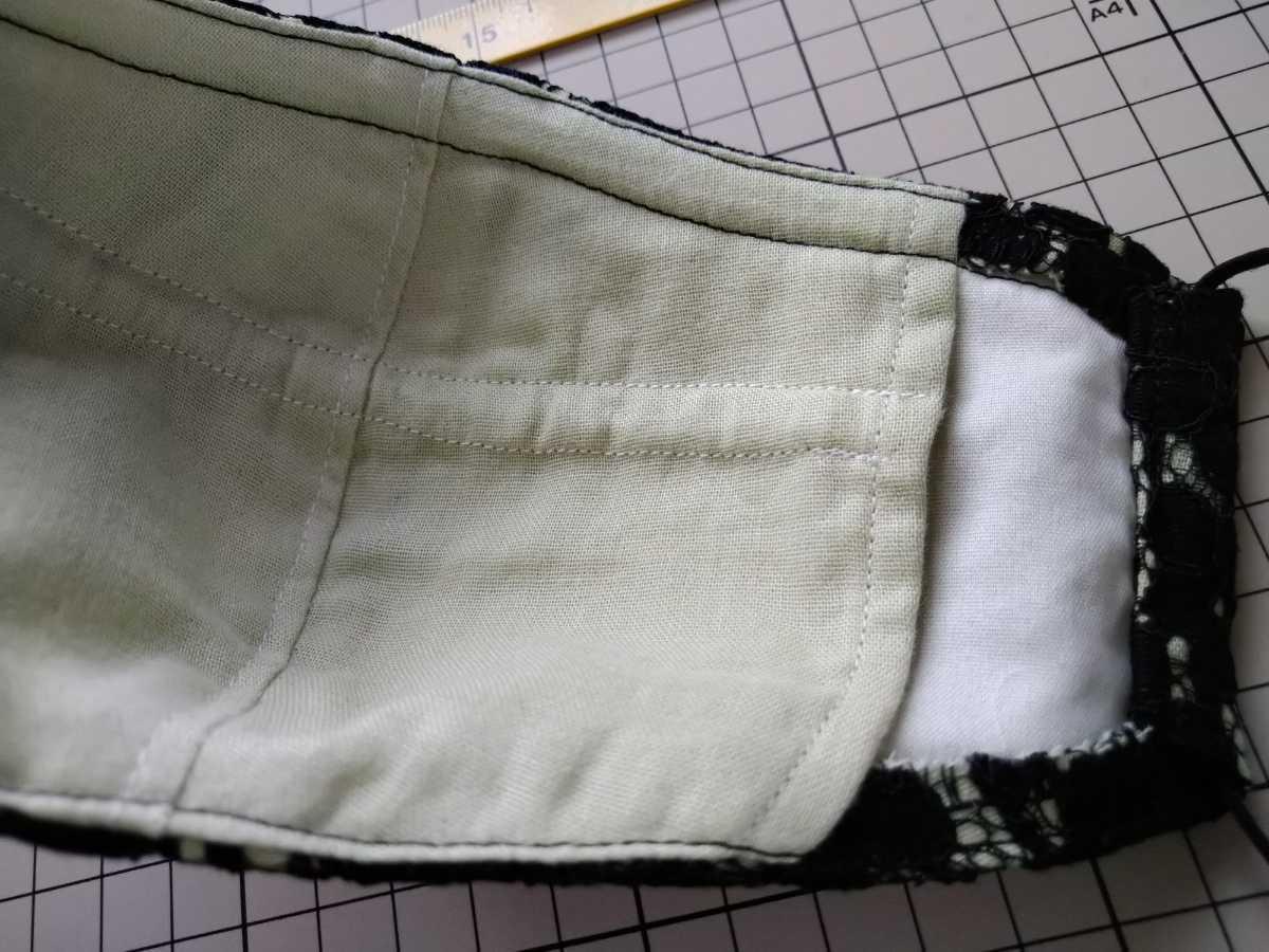 ハンドメイド 立体カバー 立体マスクカバー ブラックレース ペールグリーン ダブルガーゼ ワイヤー フィルターポケット NO.26