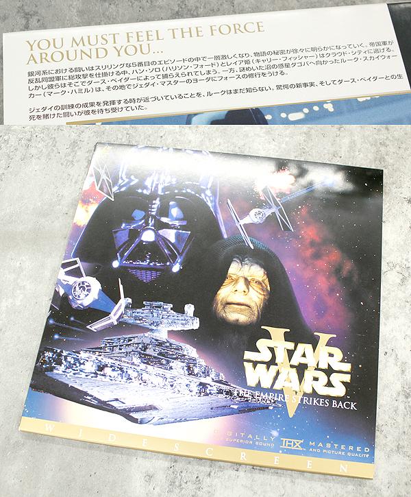 パイオニアLDC 株式会社 STARWARS TRILOGY/スターウォーズトリロジー レーザーディスク6枚組 白(C-3PO)&黒(ダースベイダー)のBOX LD_画像2
