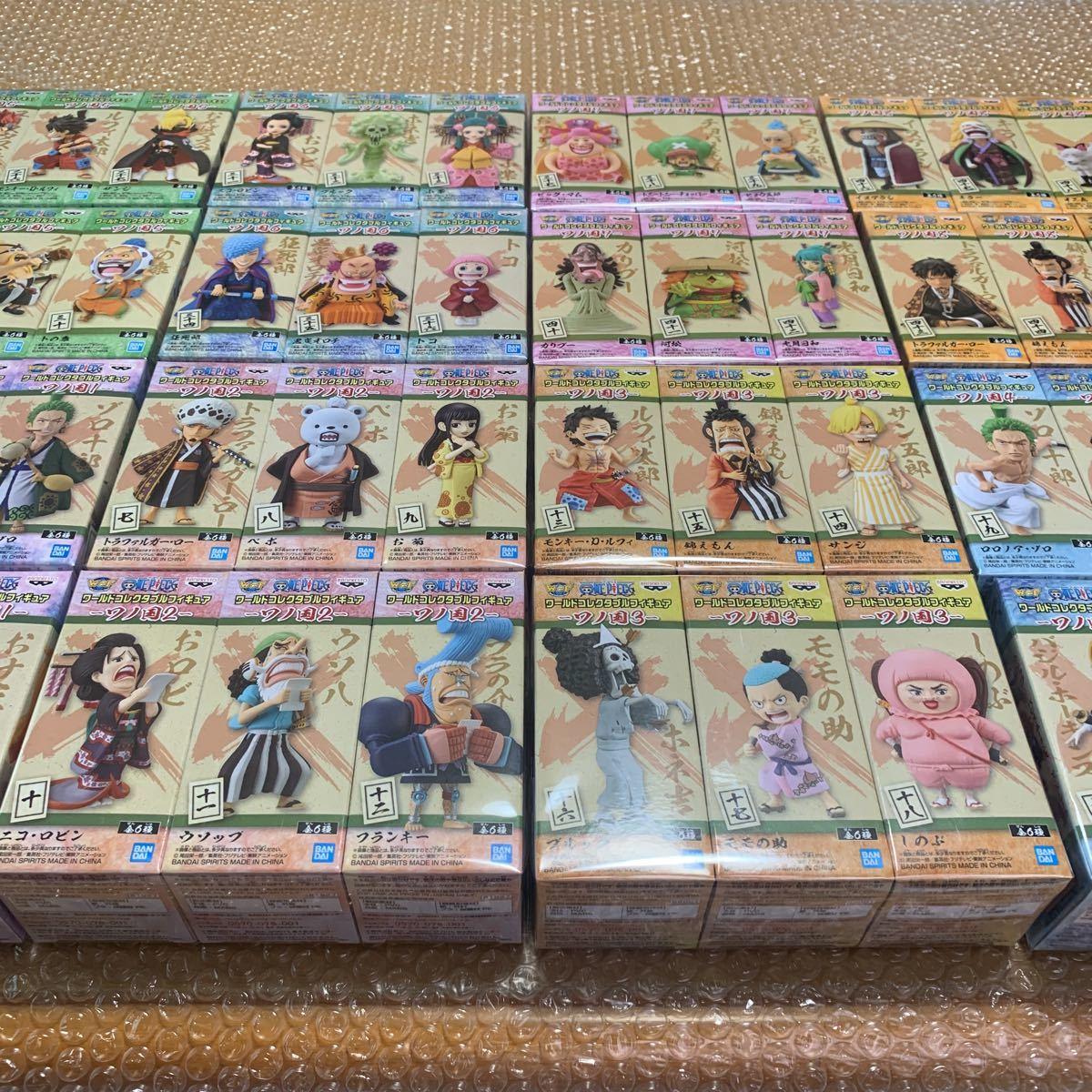 ワンピース ワールドコレクタブル フィギュア ワン国 vol.1~vol.8 新品未開封 オール金色版権