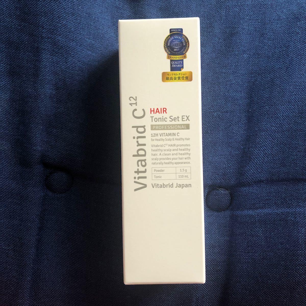 育毛剤 発毛剤 トニック ビタブリッドC ヘアートニックセット EX 医薬部外品