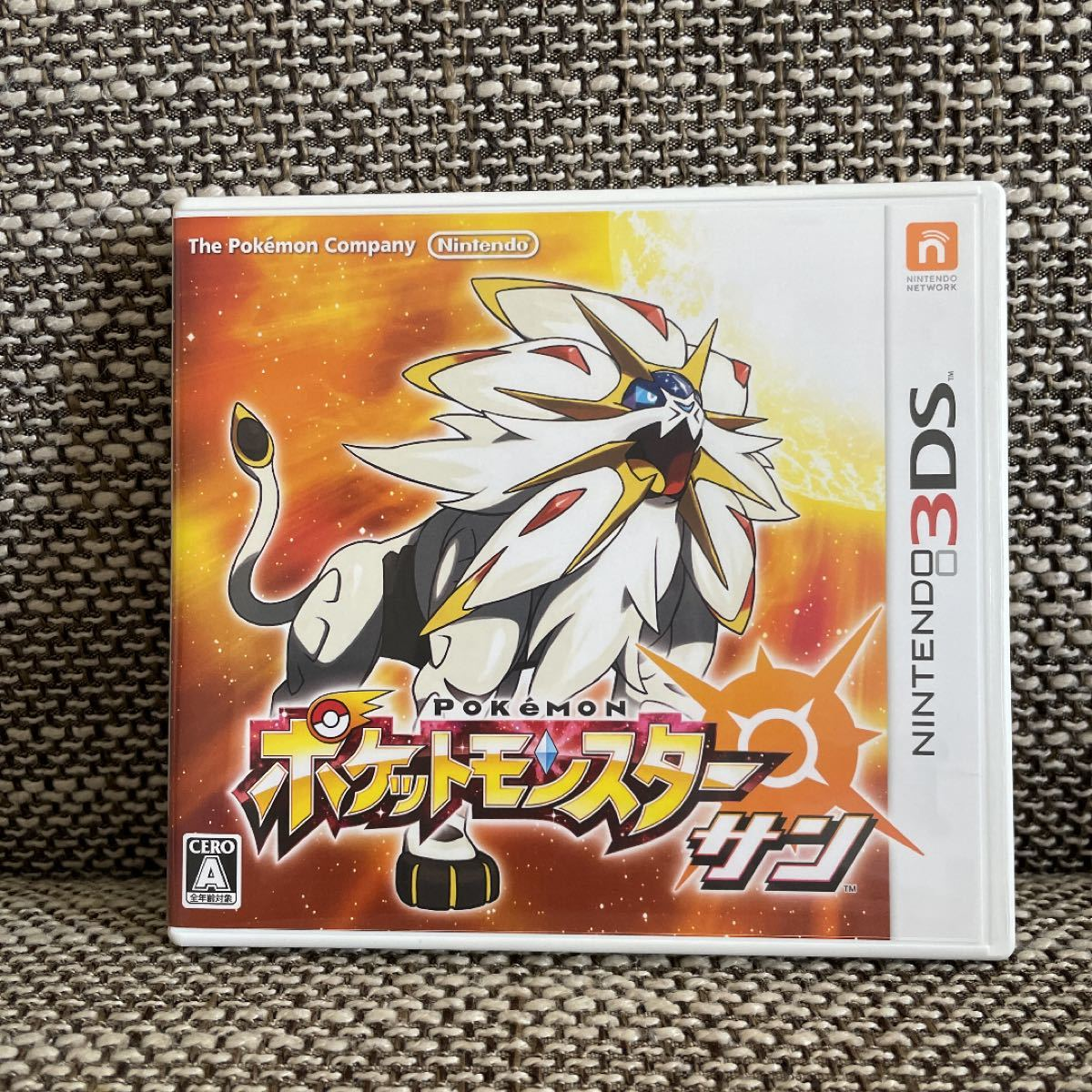 ポケットモンスター サン 3DSソフト