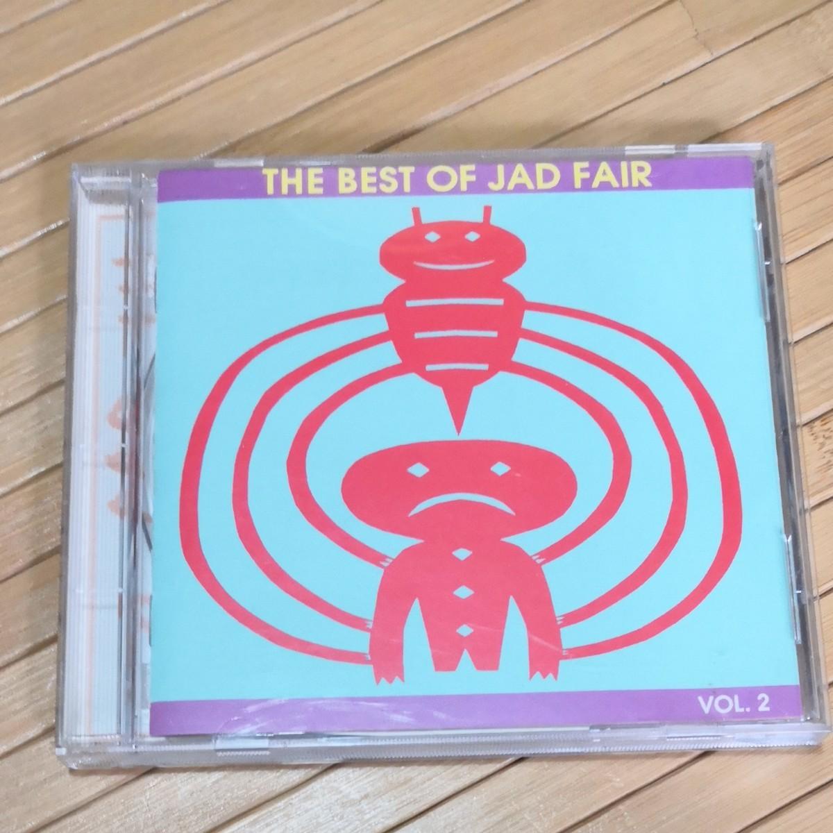 The Beat Of Jad Fair Vol.2 日本盤 廃盤 中古CD