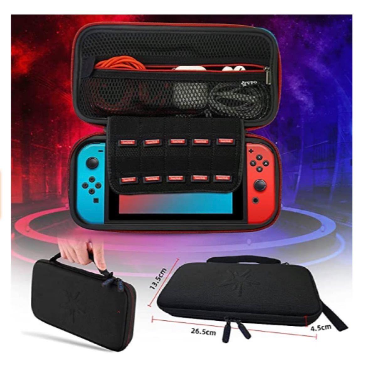 スイッチケース Switch用 ニンテンドースイッチ ケース 保護カバー ニンテンドースイッチ Nintendo Switch