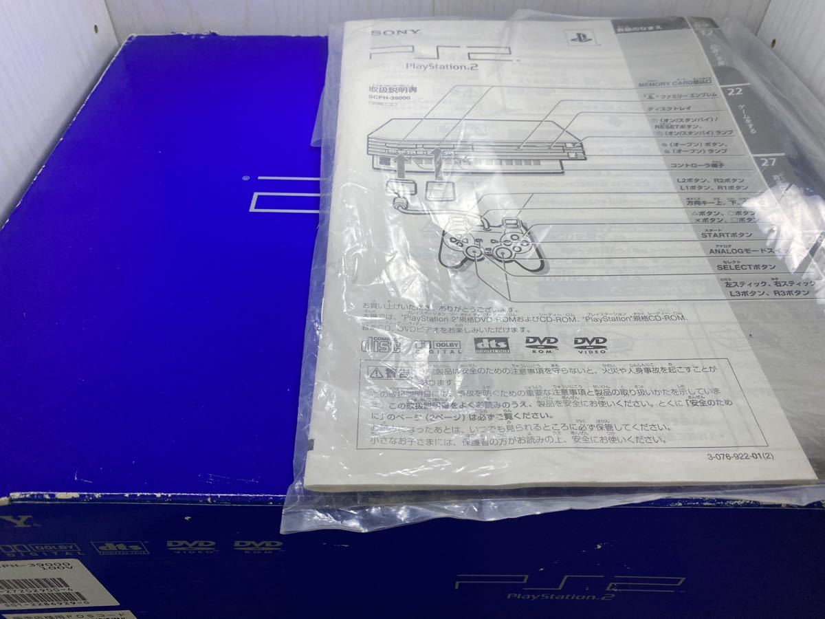 SONY PlayStation2 SCPH-39000  プレイステーション2