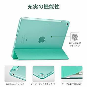ミント ESR iPad Air2 ケース 軽量 薄型 オートスリープ スタンド機能 半透明ー PUレザー 傷つけ防止 三つ折_画像5