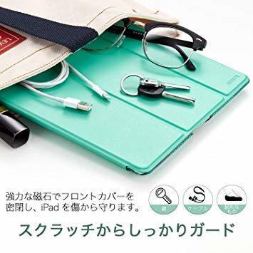 ミント ESR iPad Air2 ケース 軽量 薄型 オートスリープ スタンド機能 半透明ー PUレザー 傷つけ防止 三つ折_画像6