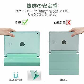 ミント ESR iPad Air2 ケース 軽量 薄型 オートスリープ スタンド機能 半透明ー PUレザー 傷つけ防止 三つ折_画像8