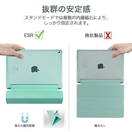 ミント ESR iPad Air2 ケース 軽量 薄型 オートスリープ スタンド機能 半透明ー PUレザー 傷つけ防止 三つ折_画像9