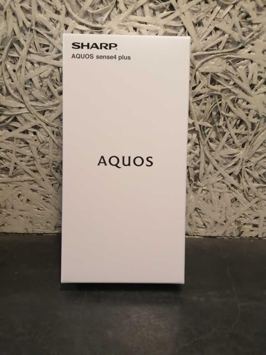 【新品未使用】AQUOS sense4 plus SH-M16 ホワイト SIMフリー 楽天モバイル対応 SHARP_画像1