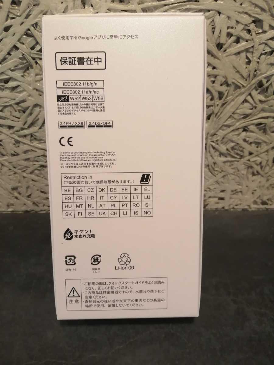 【新品未使用】AQUOS sense4 plus SH-M16 ホワイト SIMフリー 楽天モバイル対応 SHARP_画像4