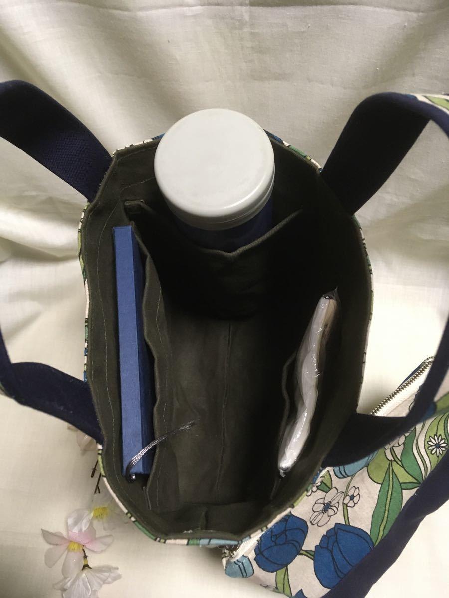 ランチバッグ(トートバッグ)・ポーチのセット(チューリップ)・マイボトルを持って ハンドメイド ミニトートバッグ