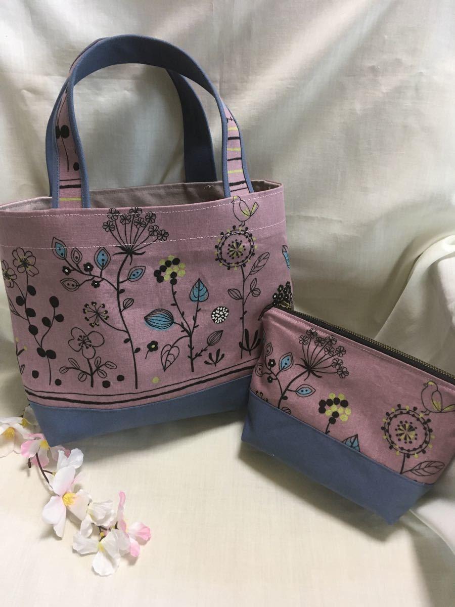 ランチバッグ(トートバッグ)・ポーチのセット(野の花P)・マイボトルを持って ハンドメイド ミニトートバッグ