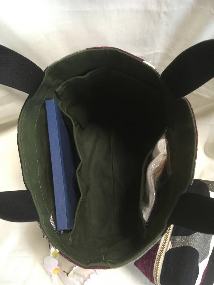 ランチバッグ(トートバッグ)・ボックスポーチのセット(和サークル)・マイボトルを持って ハンドメイド ミニトートバッグ