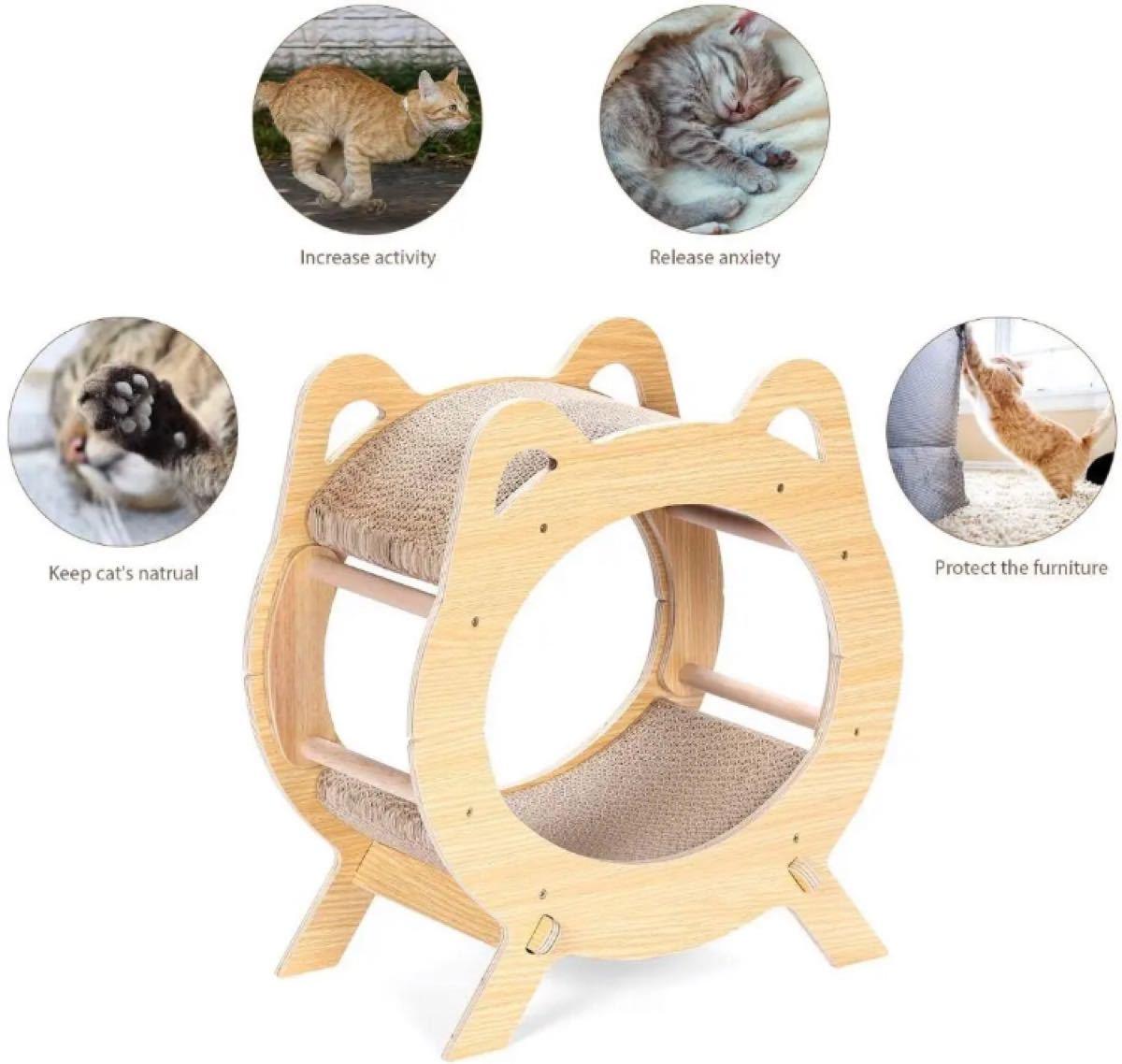猫 爪とぎ キャットハウス 猫耳 組み立て式 高密度段ボール  爪磨き