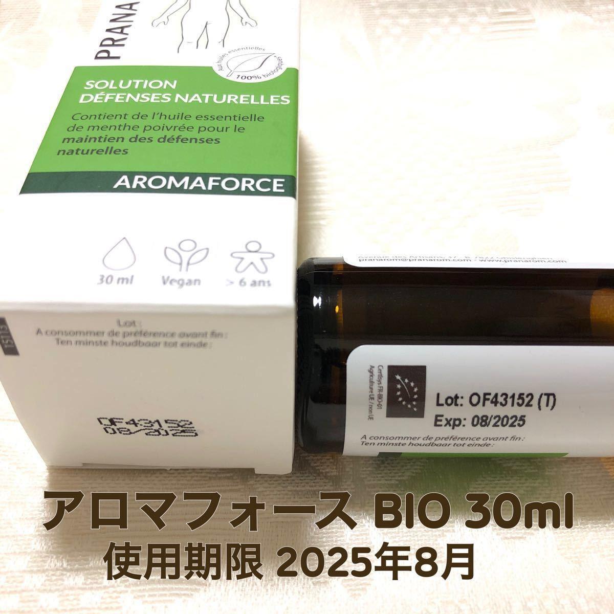 PRANAROM 【アロマフォース 】BIO 30ml プラナロム