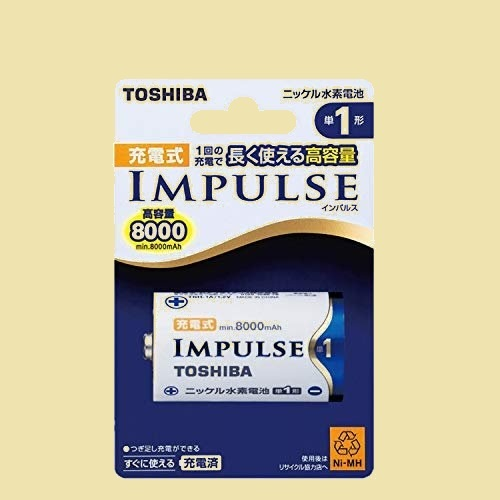 大人気 新品 未使用 ニッケル水素電池 TOSHIBA 1-72 1本 TNH-1A 充電式IMPULSE 高容量タイプ 単1形充電池(min.8,000mAh)_画像1