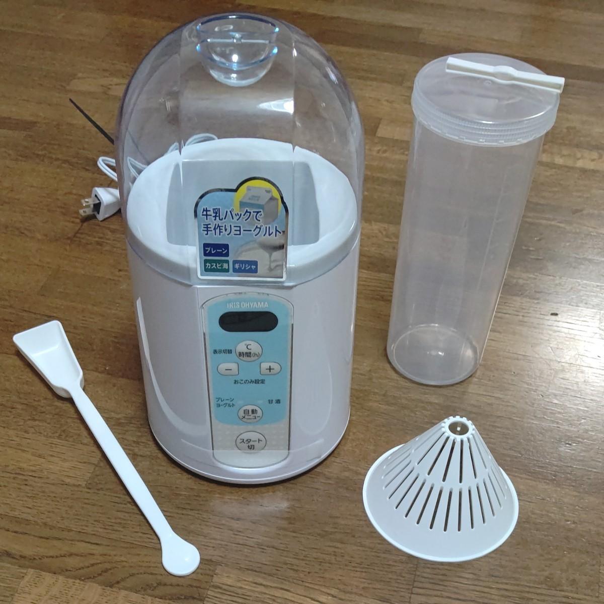 アイリスオーヤマ ヨーグルトメーカー 温度調節機能付き  IYM-014 ホワイト