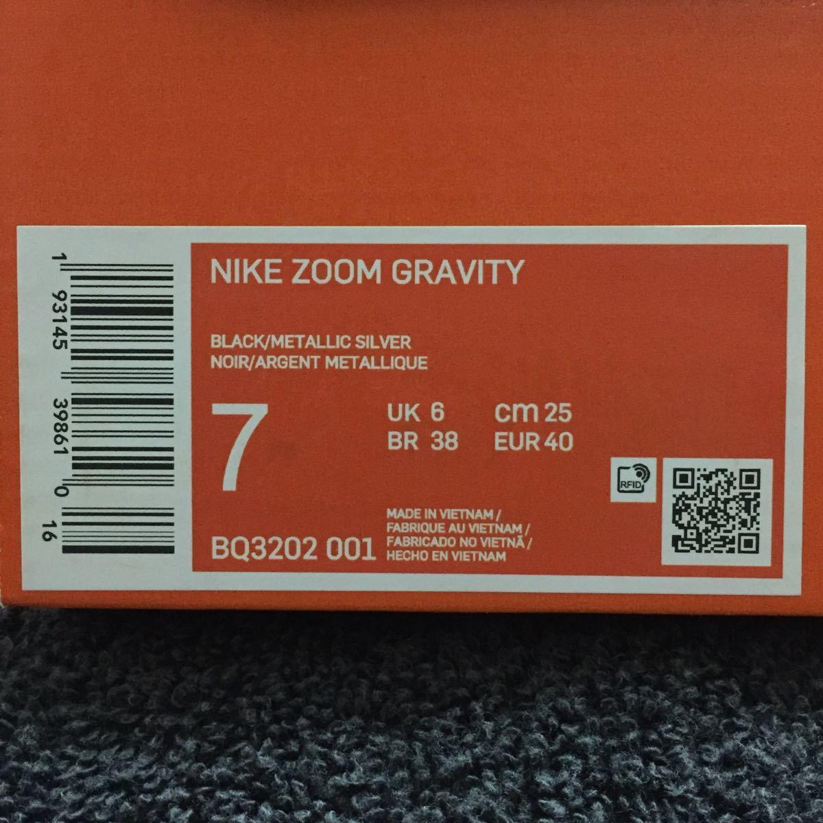 ナイキ ズーム グラビティ 25cm Nike Zoom Gravity size 7