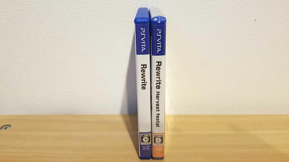 PS Vitaソフト Rewrite リライト(中古品)Rewrite Harvest festa! リライト ハーヴェストフェスタ!(新品未開封) 2本セット