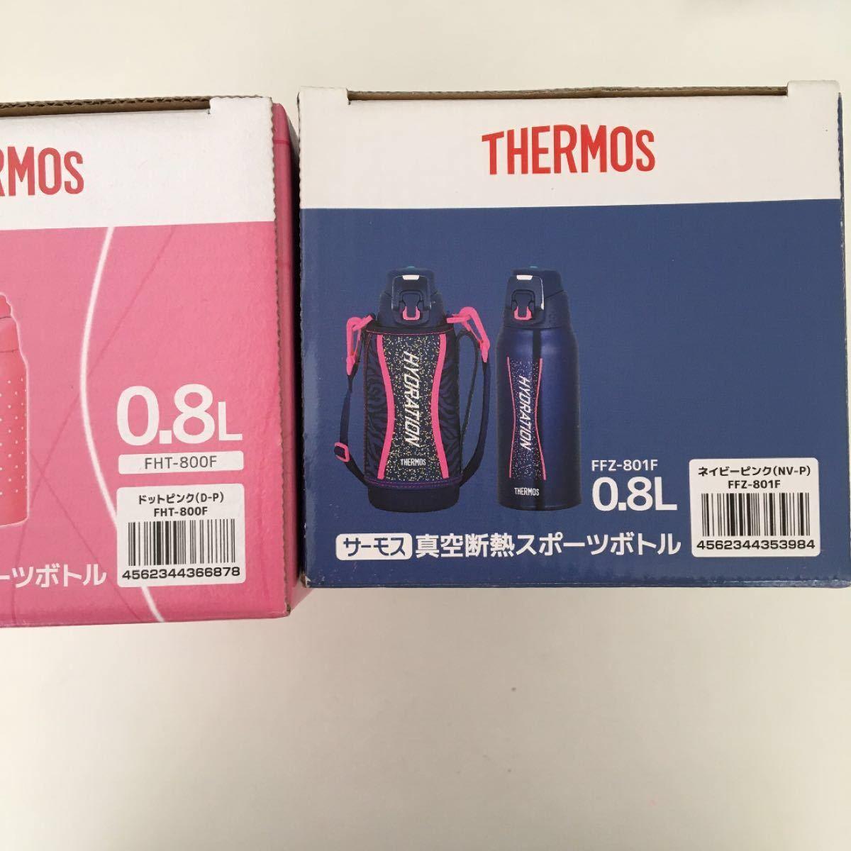 サーモス 真空断熱 スポーツボトル THERMOS サーモス水筒 新品未開封