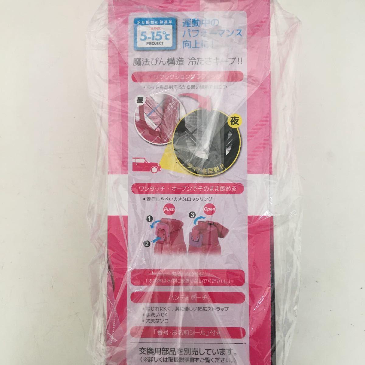 サーモス スポーツボトル 真空断熱 サーモス水筒 THERMOS 0.8L ギンガムチェック