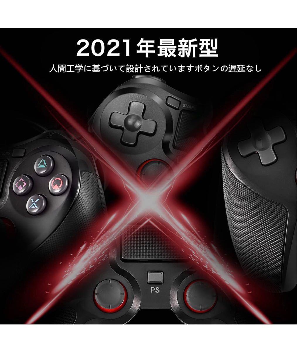 PS4 コントローラー PC コントローラー PS4 Pro/Slim PS3 Win7/8/10 対応 有線 ゲームパッド