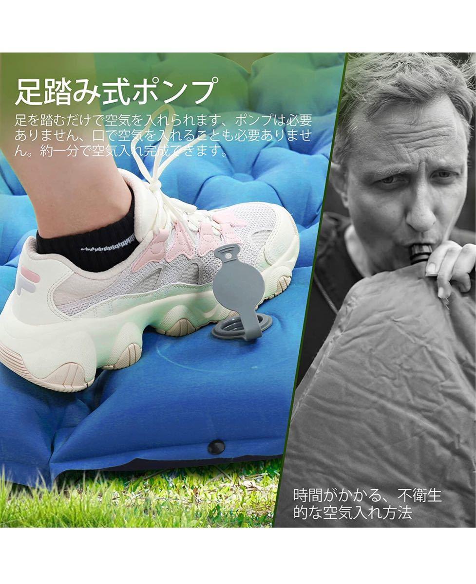 エアーマット 足踏み式 キャンプマット アウトドア マット 防災用品 折り畳み式 枕付き無限連結可能 エアーベッド 軽量