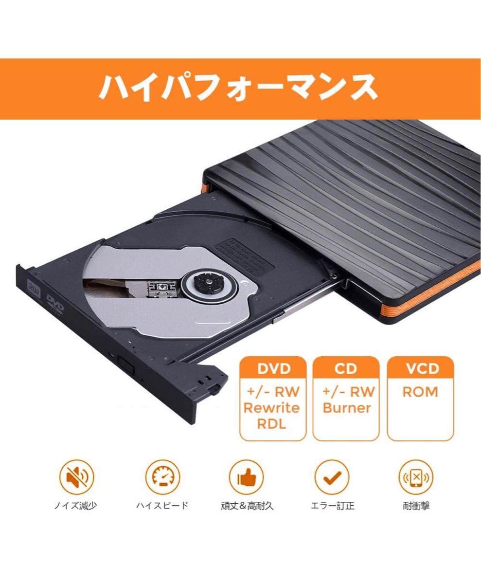 DVDドライブ 外付け USB3.0(2.0)/Type-C付け DVD/CD ドライブ CD レコDVD プレイヤー