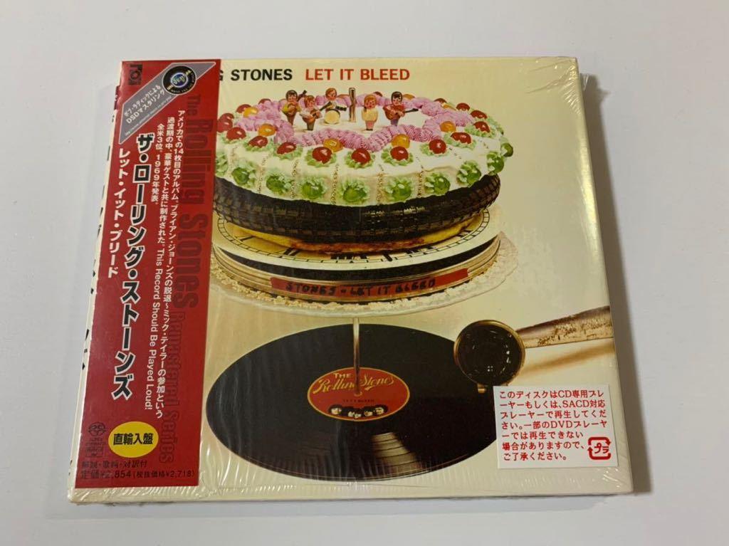 新品未開封 高音質SACD レア廃盤 The Rolling Stones ザ・ローリング・ストーンズ Let it bleed レット・イット・ブリード 送料無料