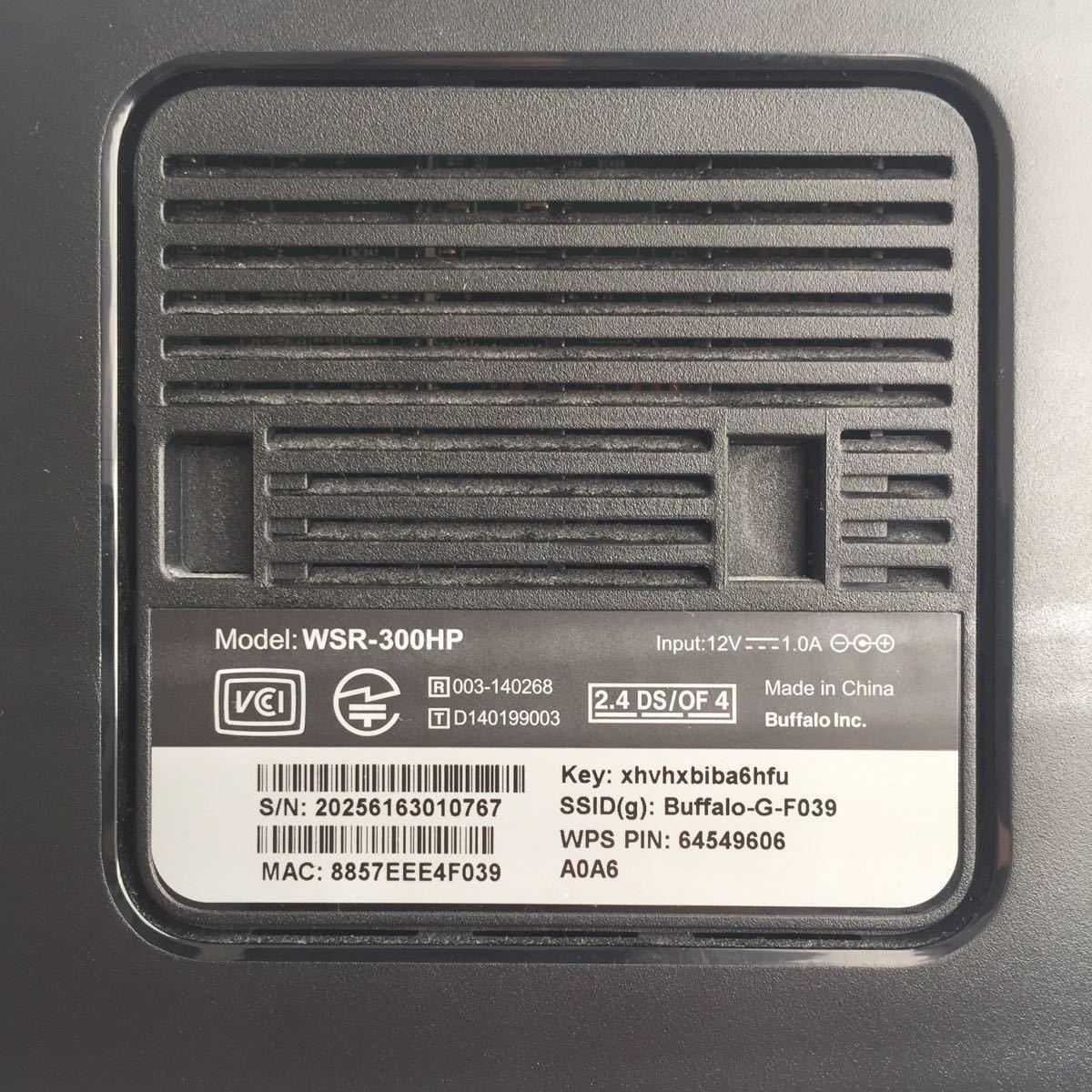 BUFFALO バッファロー 無線LAN親機 WSR-300HP