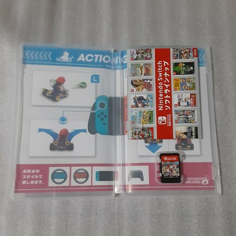 【Switch】 大乱闘スマッシュブラザーズ SPECIAL+マリオカート8デラックス 2本セット