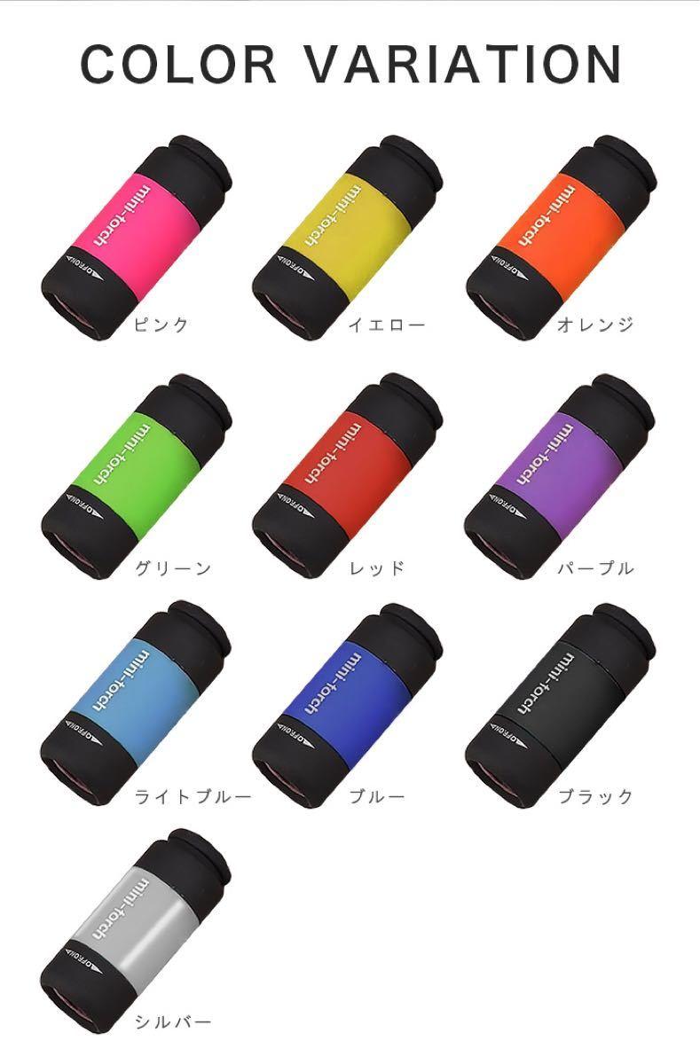 懐中電灯  ポケットサイズ USB充電式 LEDキーホルダーライト 防災グッズ