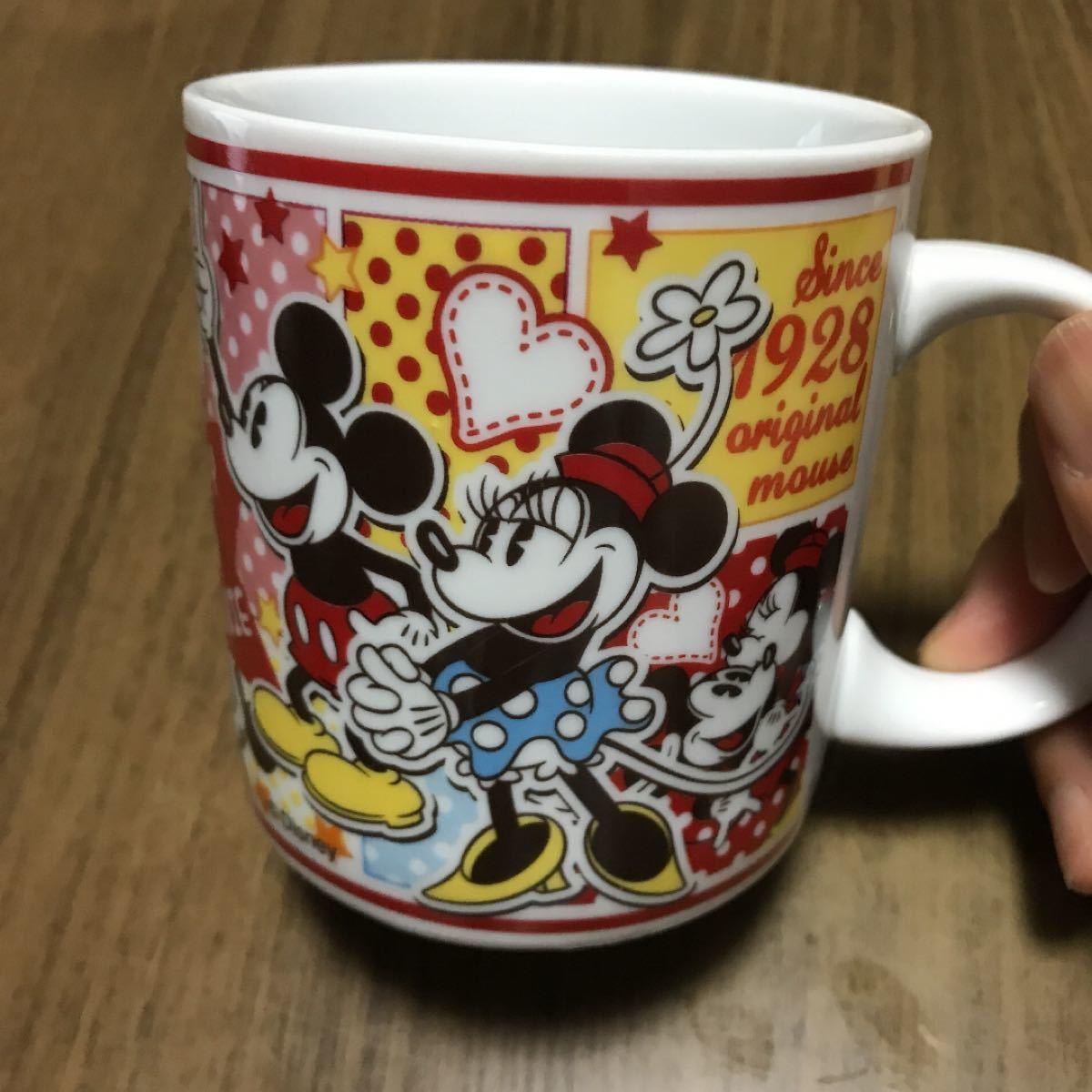 蓋付きマグカップ