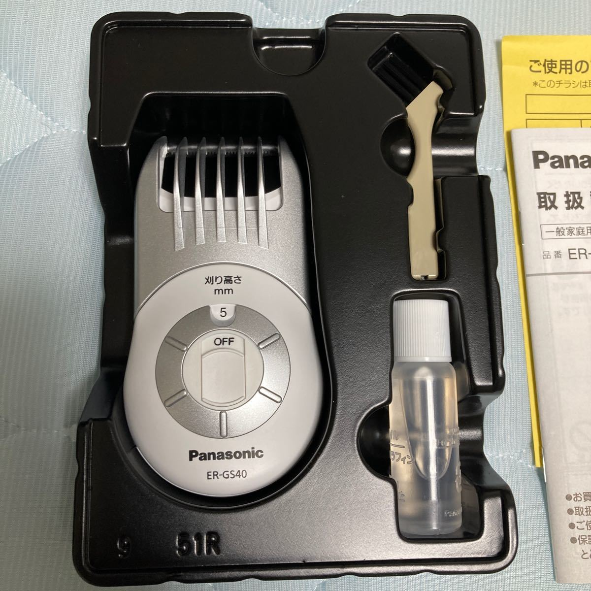 パナソニック セルフヘアーカッター Panasonic ER-GS40-W 返品種別A