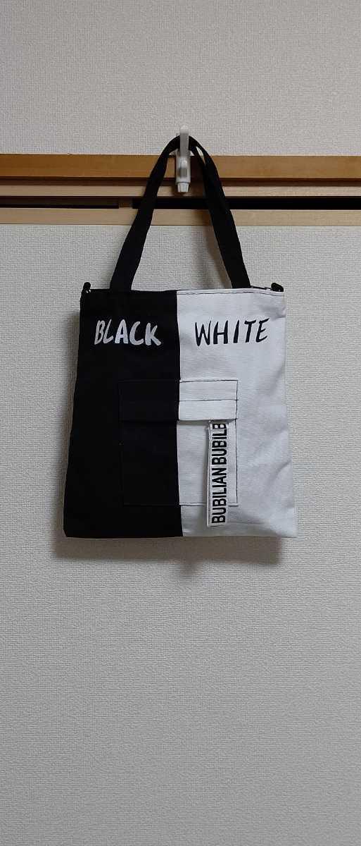 トートバッグ ショルダーバッグ 大容量 かばん 肩掛け キャンバスバッグ レディース メンズ ユニセックス 黒 白 ブラック ホワイト 収納