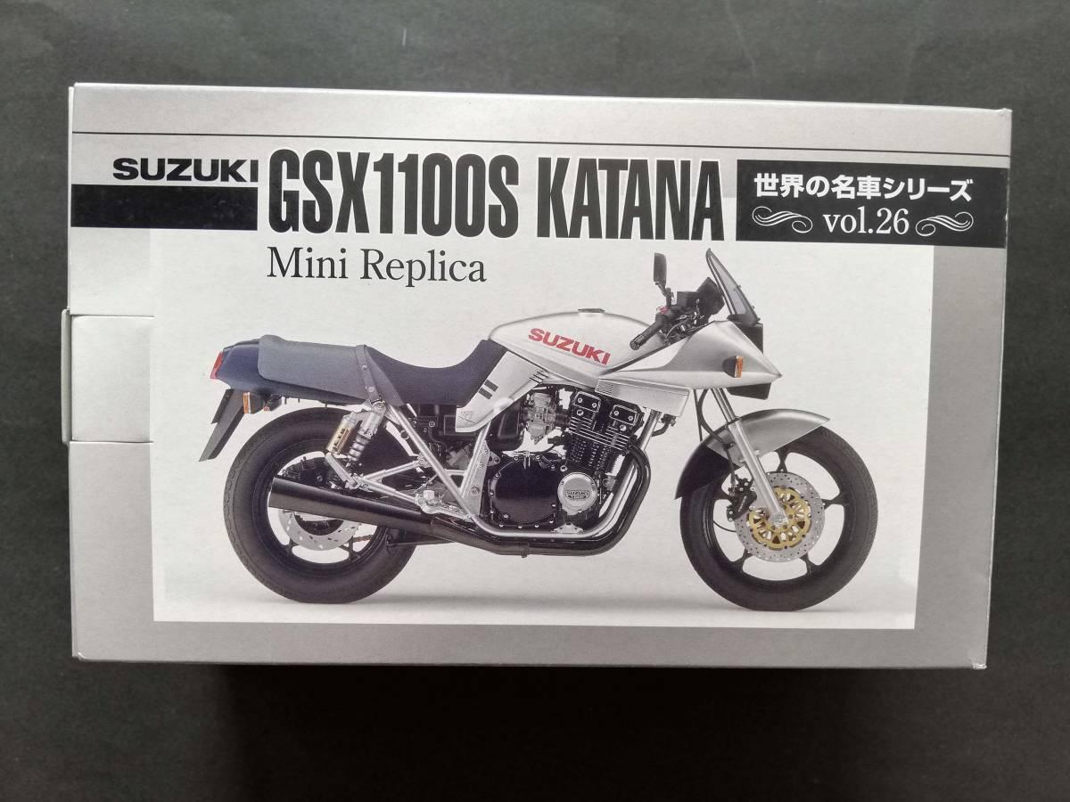 世界の名車シリーズ SUZUKI GSX1100SKATANA レッドバロン★ミニカー バイク オートバイ グッズ アクセサリー インテリア フィギュア パーツ_画像1
